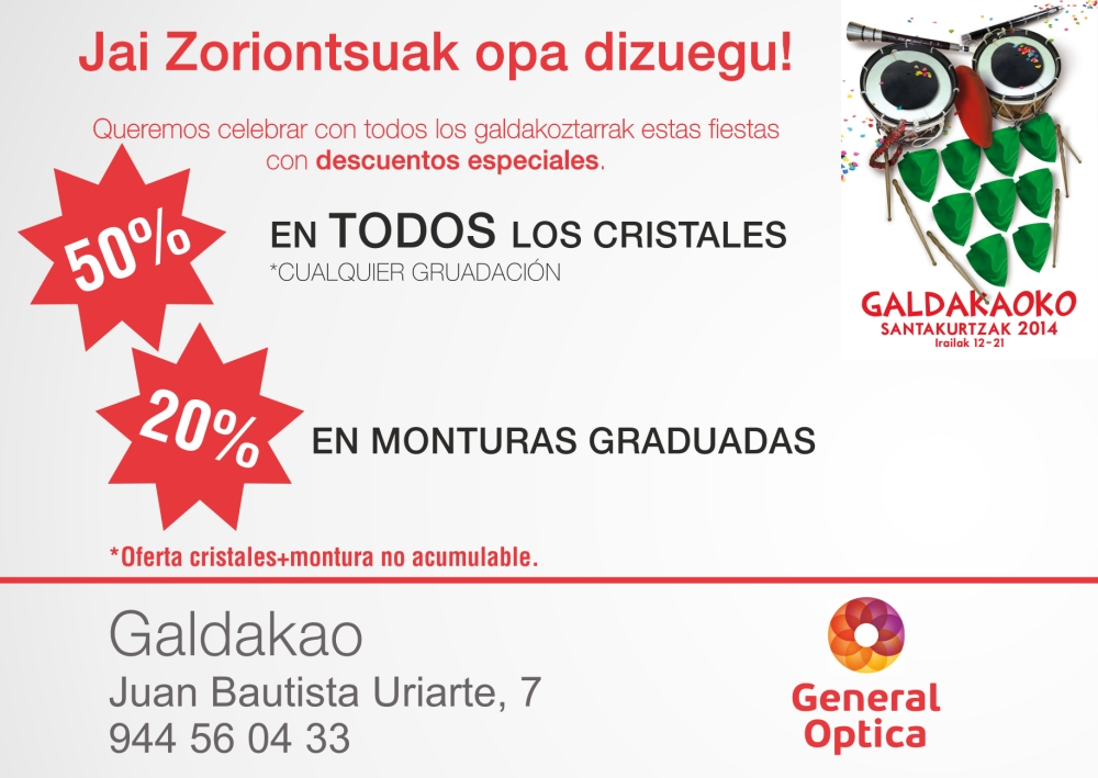 General Optica Promocion fiestas 2014