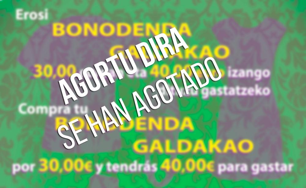 BONODENDA 2018 (Large) AGORTU DIRA